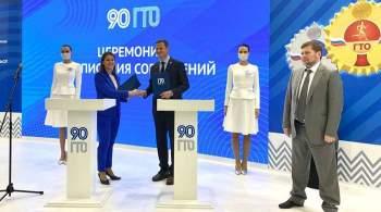 АНО  РСВ  будет сотрудничать с оператором комплекса ГТО