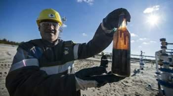 Роснефть  нарастила долю трудноизвлекаемой нефти до 10,2%