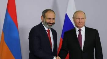 Пашинян высказался о предложении России по границе с Азербайджаном