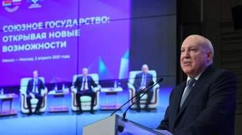 Мезенцев назвал цель санкций Запада против Белоруссии