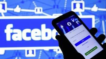 Facebook выпустит собственные умные часы с двумя камерами
