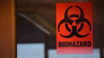 Есть что скрывать : депутат о биолабораториях США на Украине