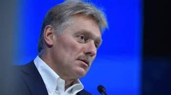 В Кремле прокомментировали решение УЕФА по скандальной форме Украины