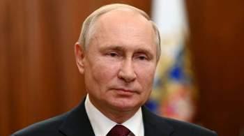 Путин заявил о незначительной инфляции в России