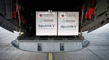 В Словакии началась регистрация желающих привиться  Спутником V