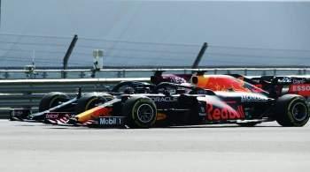 Гран-при Великобритании приостановлен после вылета Ферстаппена
