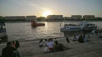 В Парке Горького пройдет фестиваль  Россия - страна возможностей