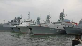 Военный эксперт раскрыл главную цель учений ВМФ России в Тихом океане