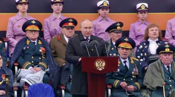 Путин поздравил ветеранов, военных и всех россиян с Днем Победы