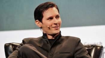 Павел Дуров знал, что за его телефоном могли следить