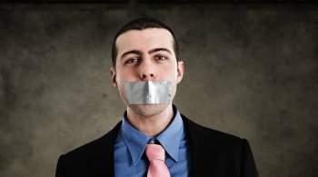 В знак протеста? Украинский депутат просидел на ток-шоу с заклеенным ртом