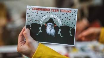 Театральный фестиваль  Толстой  в Ясной Поляне перенесли
