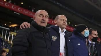 Помощник Черчесова подтвердил расторжение контракта с тренерским штабом