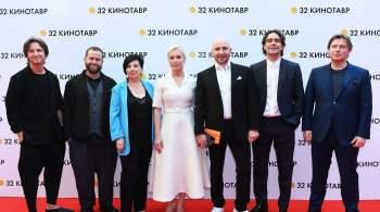 Все звезды – в Сочи: открылся крупнейший российский фестиваль  Кинотавр