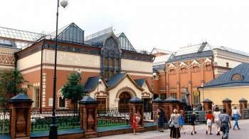 Третьяковка, Пушкинский,  Гараж  и  ГЭС-2  образовали  Музейную четверку