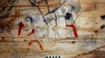 Пещеру с наскальными рисунками продали более чем за два миллиона долларов