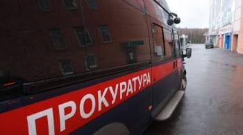 Прокуратура Петербурга выяснит причину обрушения крыши завода
