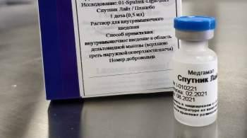 Маврикий зарегистрировал вакцину  Спутник Лайт