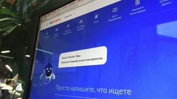 На Ставрополье еще 90 госуслуг переведены в электронную форму