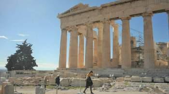 В Минкультуры Греции прокомментировали фотосессию Dior в Акрополе