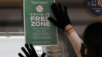 Ъ : раскрыта схема подделки QR-кодов для посещения ресторанов в Москве