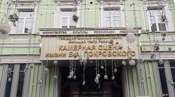 В Большом театре поставили оперу по  Дневнику Анны Франк