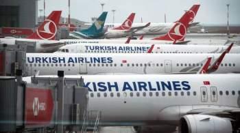 Эрдоган заявил, что российские инспекторы посетят Анталью
