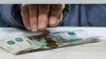 Профсоюзы обратились к Путину с просьбой решить вопрос с индексацией пенсий
