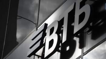 ВТБ снизил ставки по кредитам для малого и среднего бизнеса