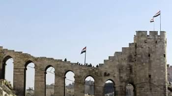 В Сирии началось восстановление древней цитадели Алеппо