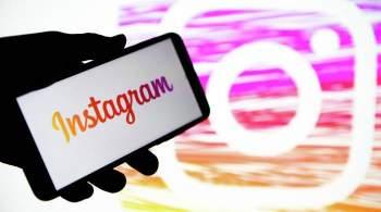 Instagram изменится и станет новым TikTok