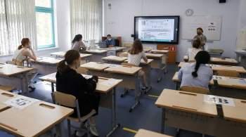 Минпросвещения определило 17 сентября в школах рабочим днем