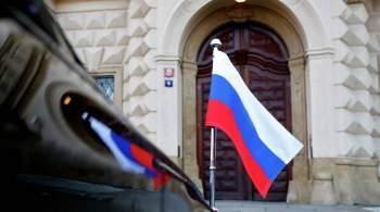Посольство России направило в МИД Чехии ноту из-за задержания россиянина