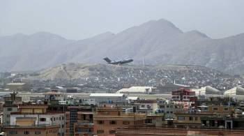 США нанесли ракетный удар по Кабулу