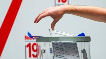 ЦИК заявил об открытой избирательной системе в России
