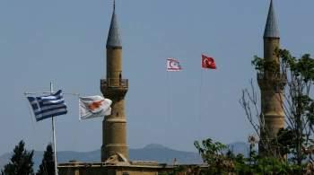 Премьер Турецкой республики Северного Кипра подал в отставку
