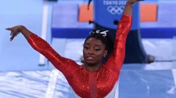 Байлз объяснила, почему снялась с двух финалов на Олимпийских играх