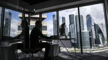 Депутат Госдумы оценил перспективы введения четырехдневной рабочей недели