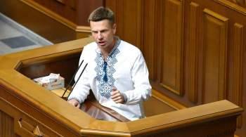 Украинский депутат  подготовился  к освобождению Кубани