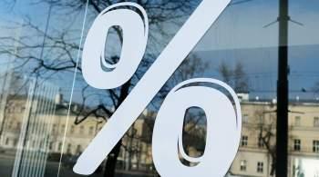 ЦБ спрогнозировал рост  плохих  долгов у россиян