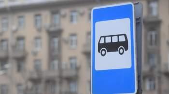 СМИ: в Москве водитель автобуса избил школьника металлической каской