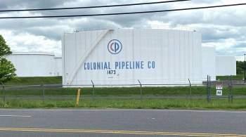 За атакой на Colonial Pipeline может стоять ЦРУ, считает Касперская