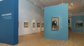 В Русском музее открылась юбилейная выставка Игоря Грабаря