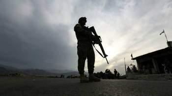 СМИ: США нанесли удары с беспилотников в Афганистане