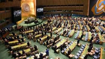 В ООН призвали расследовать эскалацию насилия в Колумбии