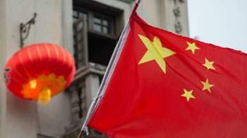 Китайские читатели раскритиковали власти Литвы за  брызги слюны