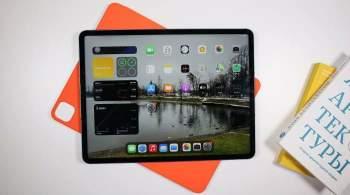 Главный секрет iPad Pro раскрыт. На что способен новый планшет Apple