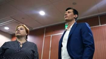 Полиция завершила обыск у политика Гудкова
