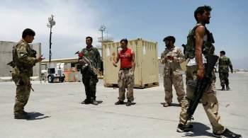 Талибан * считает, что США сдержат обещание по выводу войск