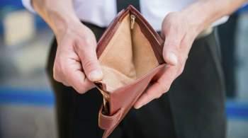 Названы четыре способа уменьшить долги во время пандемии